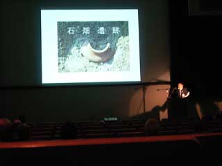 houkokukai2006_2.jpg